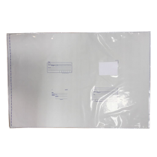 Почтовый пакет (485x690) 70 мкм